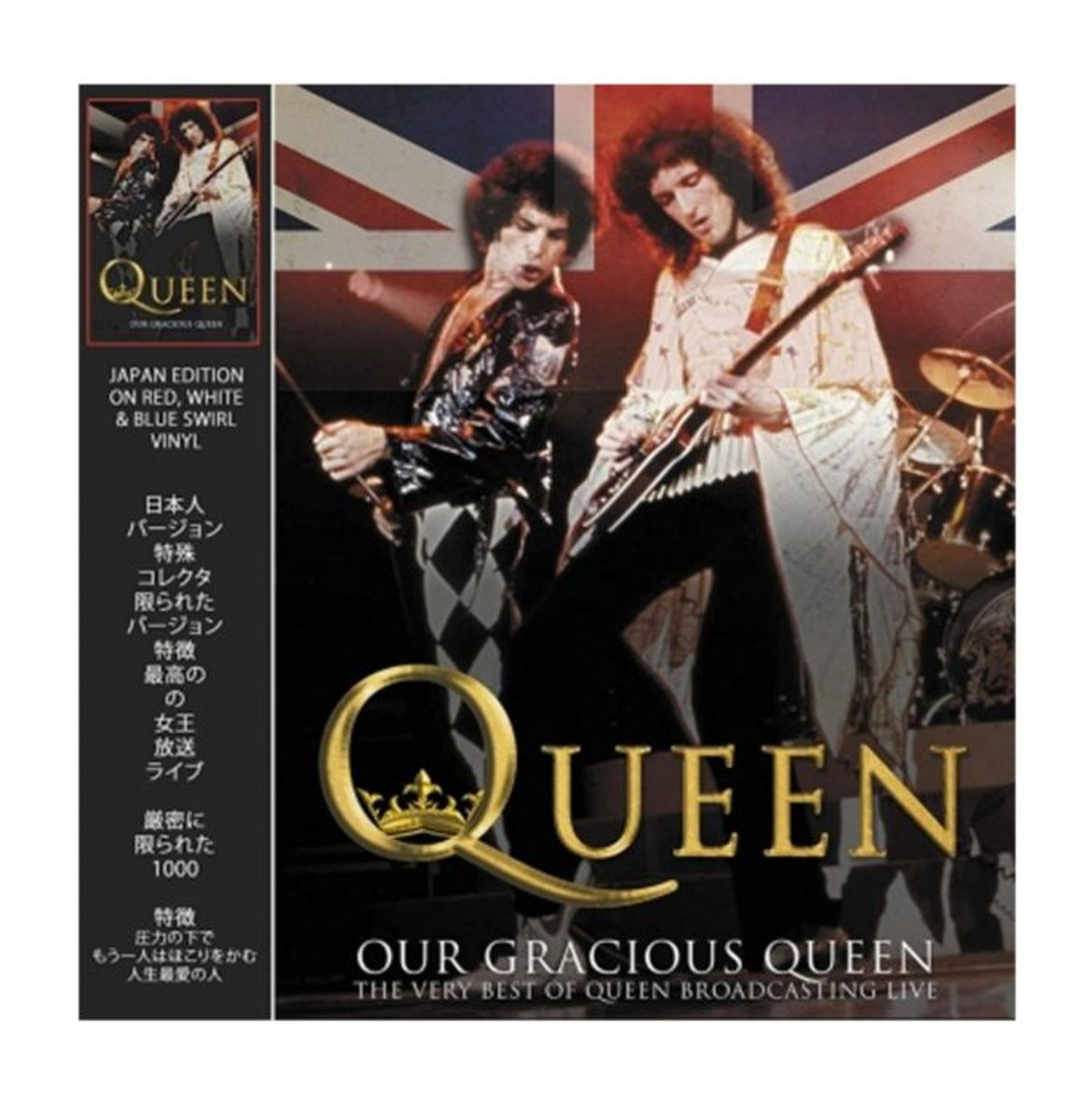 Our Gracious Queen - Vinyl