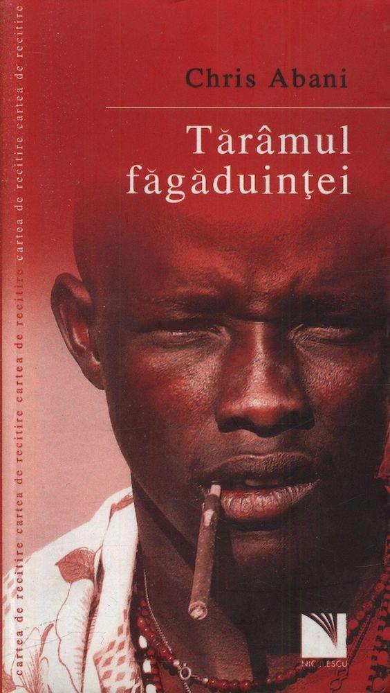 Taramul Fagaduintei