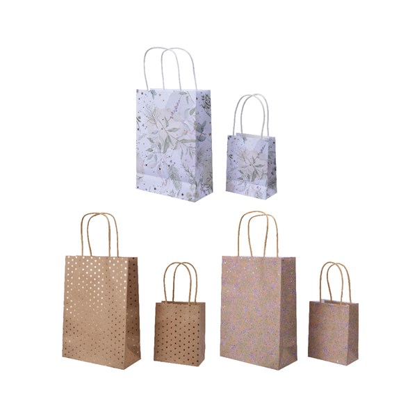 Set 2 pungi de cadou - Bright Design - mai multe modele