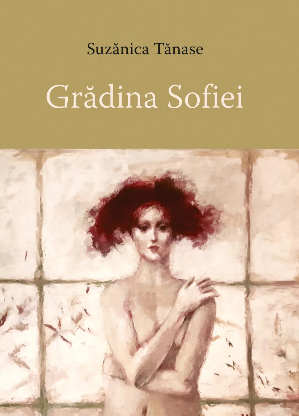 Gradina Sofiei
