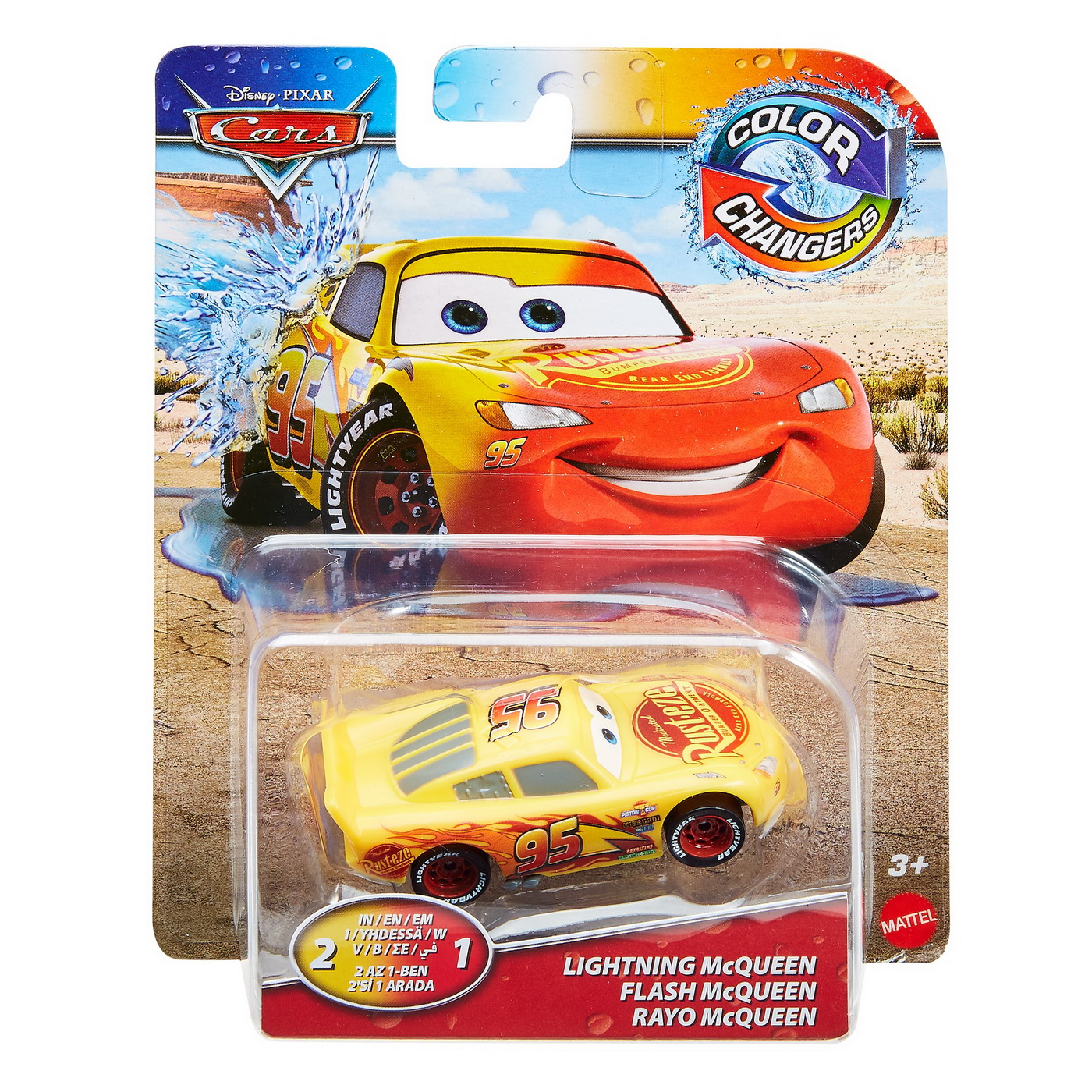 Masinuta Fulger McQueen care isi schimba culoarea | CARS - Masini