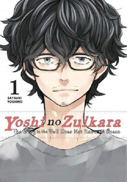 Yoshi no Zuikara - Volume 1