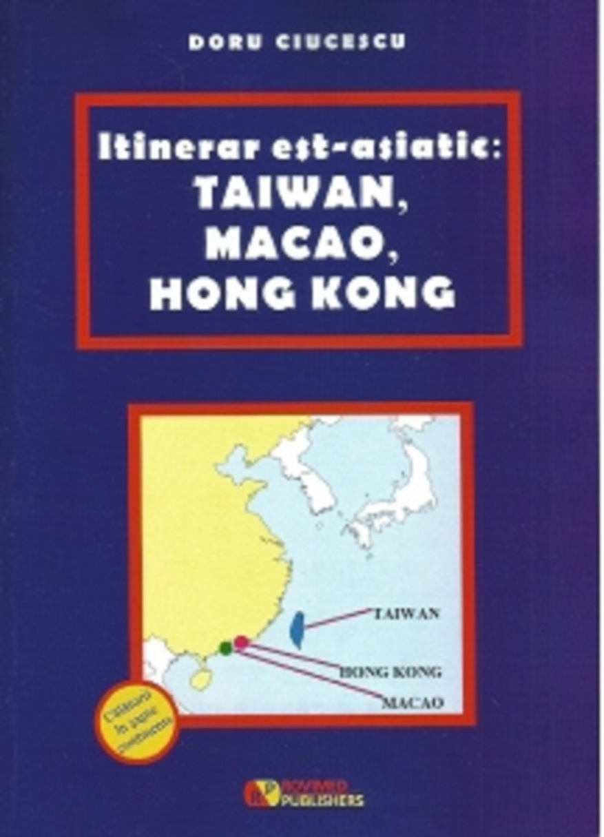 Itinerar est-asiatic