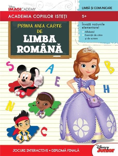 Prima mea carte de limba romana