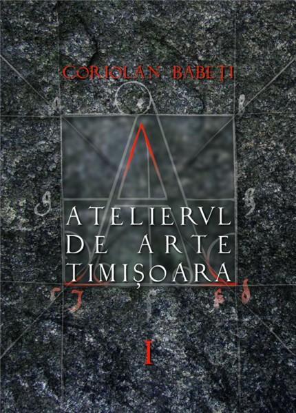 Atelierul de Arte- Timisoara