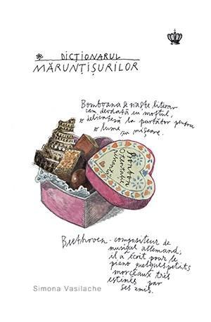Dictionarul maruntisurilor