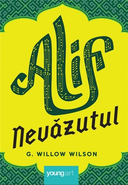 Alif Nevazutul | G. Willow Wilson
