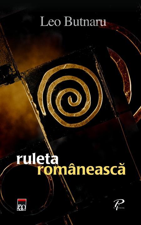Ruleta romaneasca