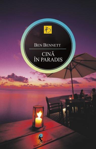 Cina In Paradis | Ben Bennett