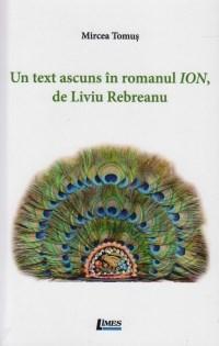 Un text ascuns in romanul ION de Liviu Rebreanu