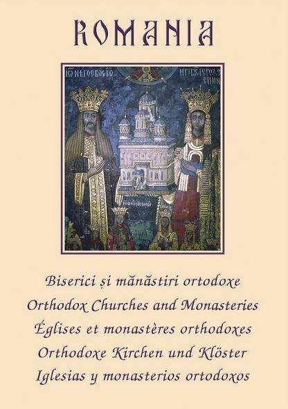 Biserici si manastiri ortodoxe din Romania - DVD