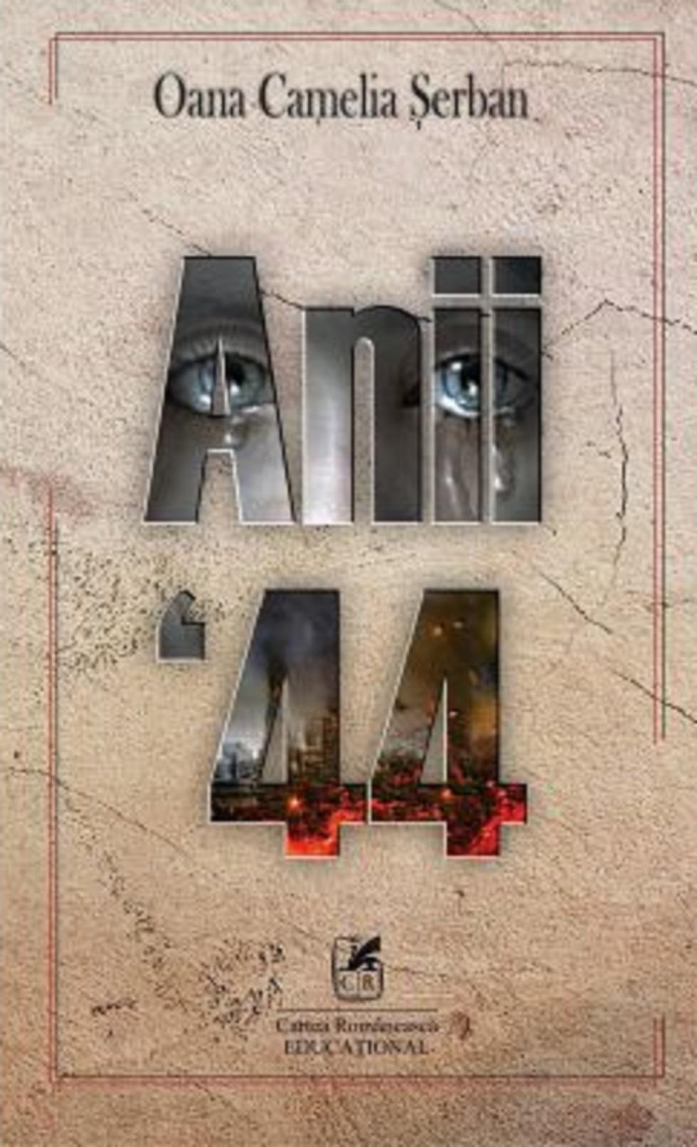 Anii `44